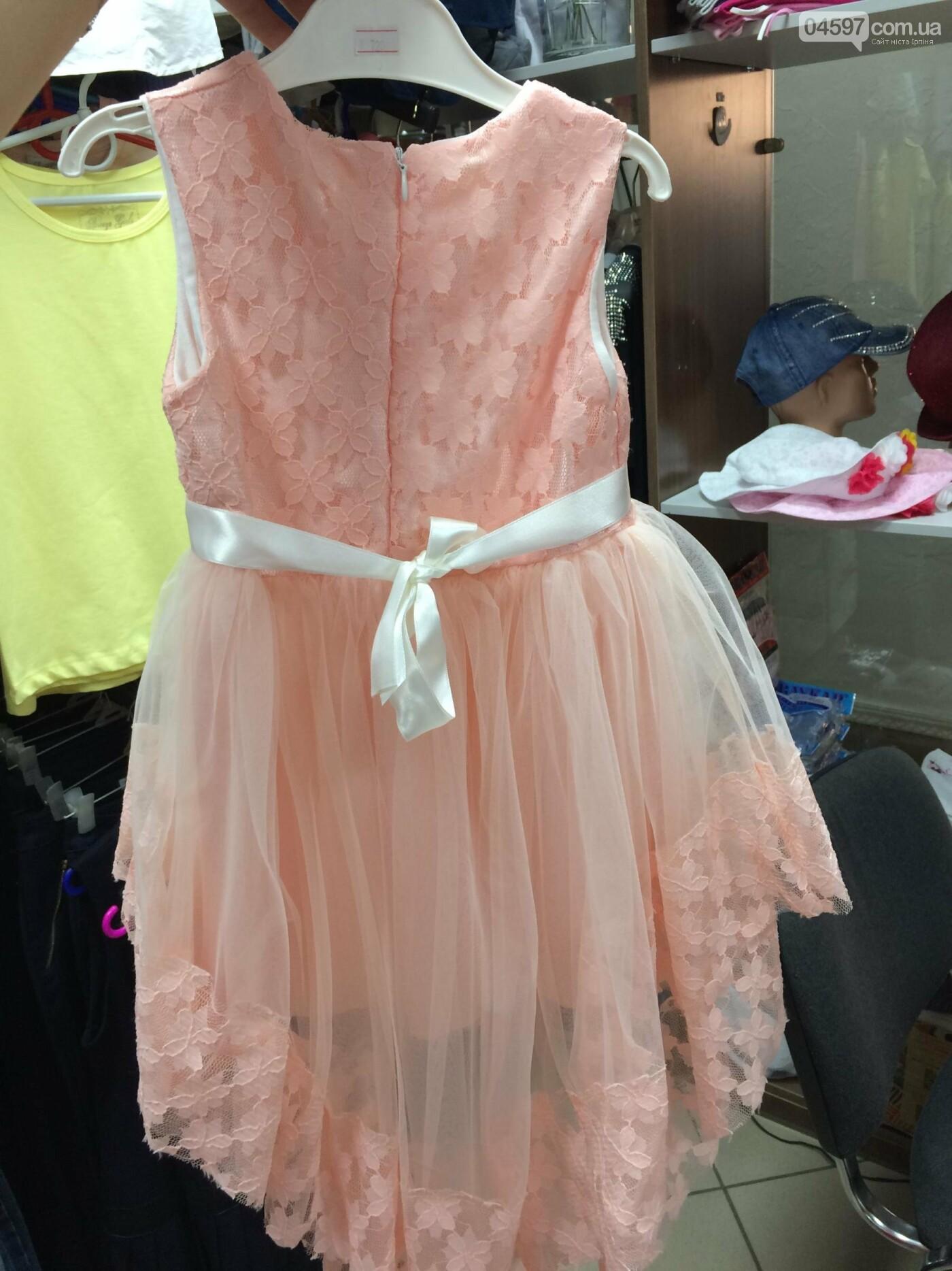Де купити дитячий одяг в Ірпені: асортимент та ціни, фото-88
