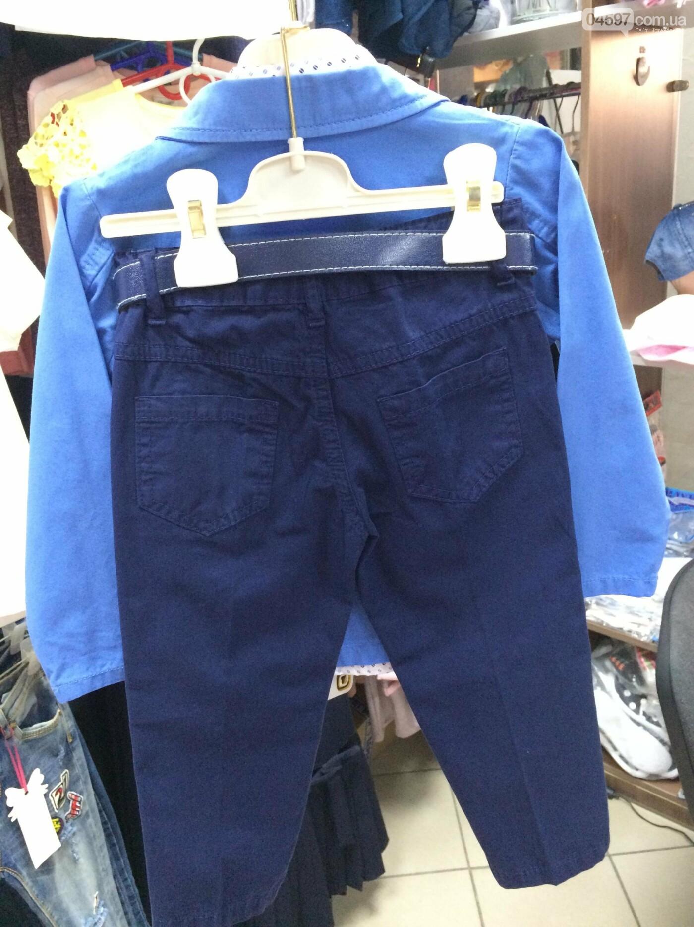 Де купити дитячий одяг в Ірпені: асортимент та ціни, фото-92