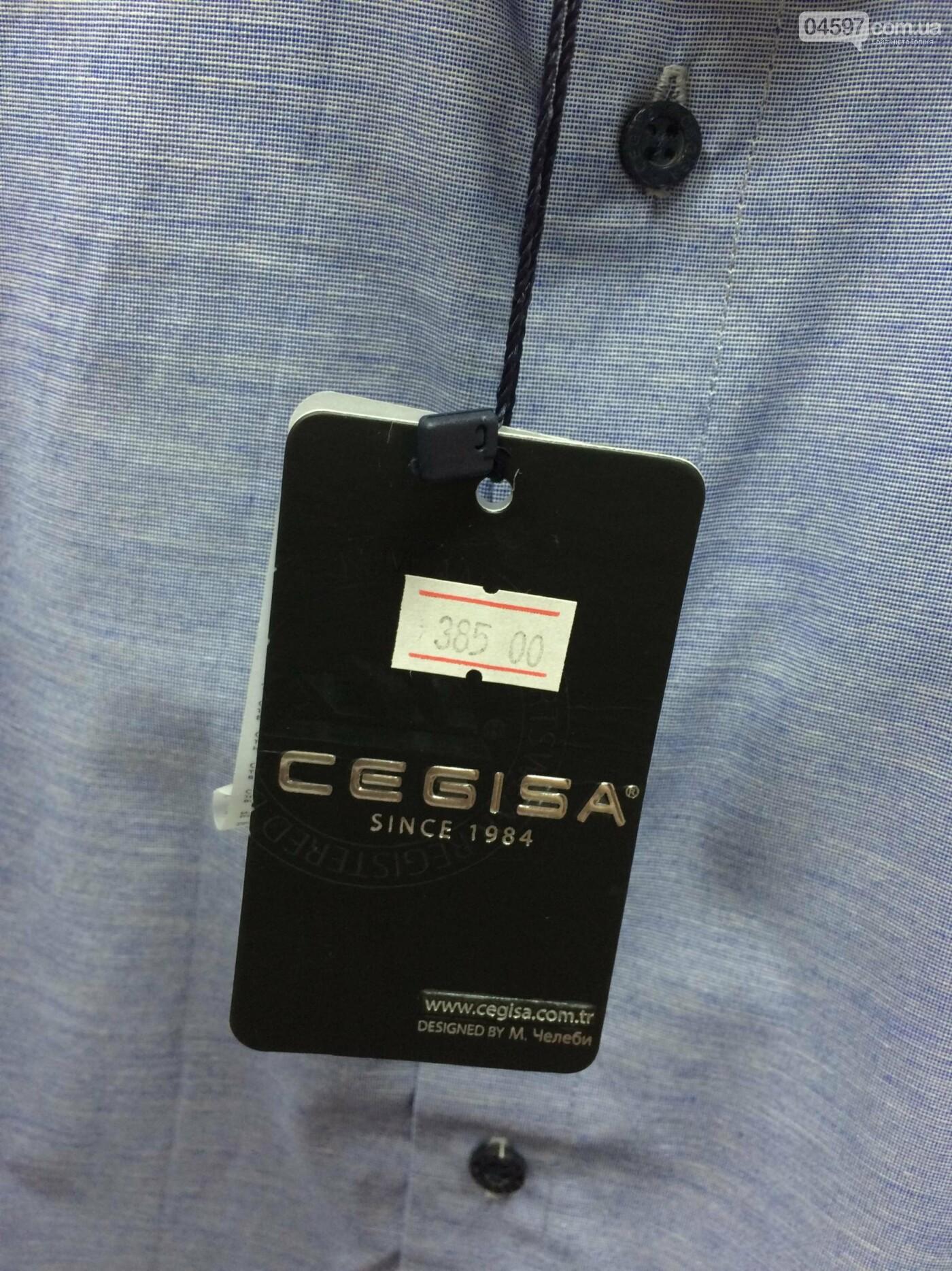Де купити дитячий одяг в Ірпені: асортимент та ціни, фото-94