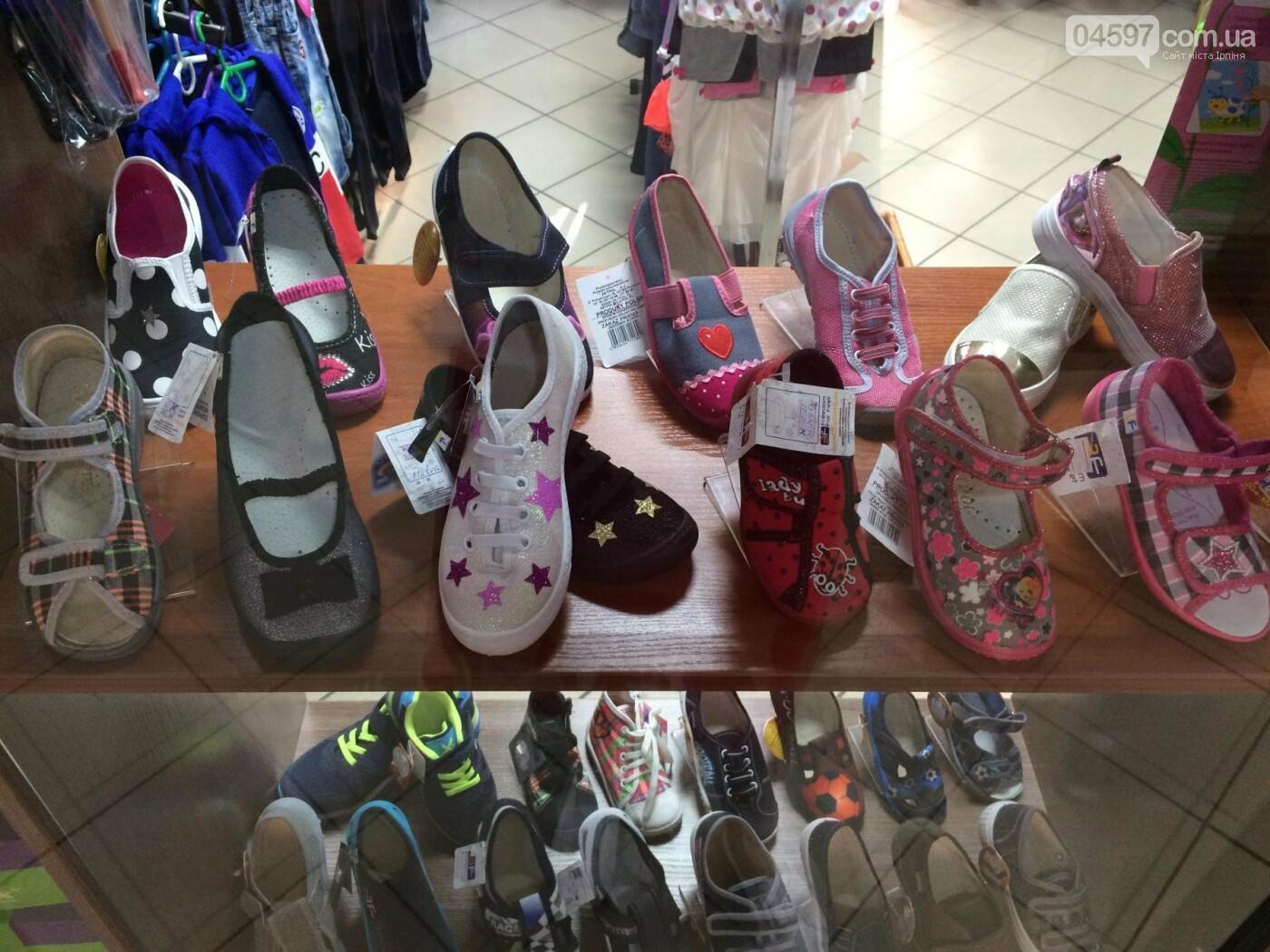 Де купити дитячий одяг в Ірпені: асортимент та ціни, фото-101