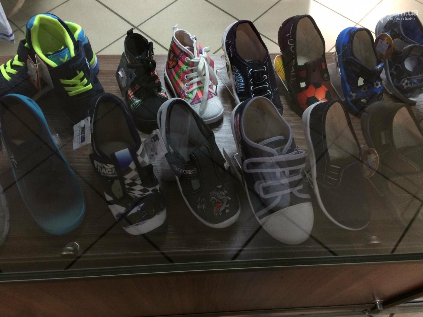 Де купити дитячий одяг в Ірпені: асортимент та ціни, фото-100