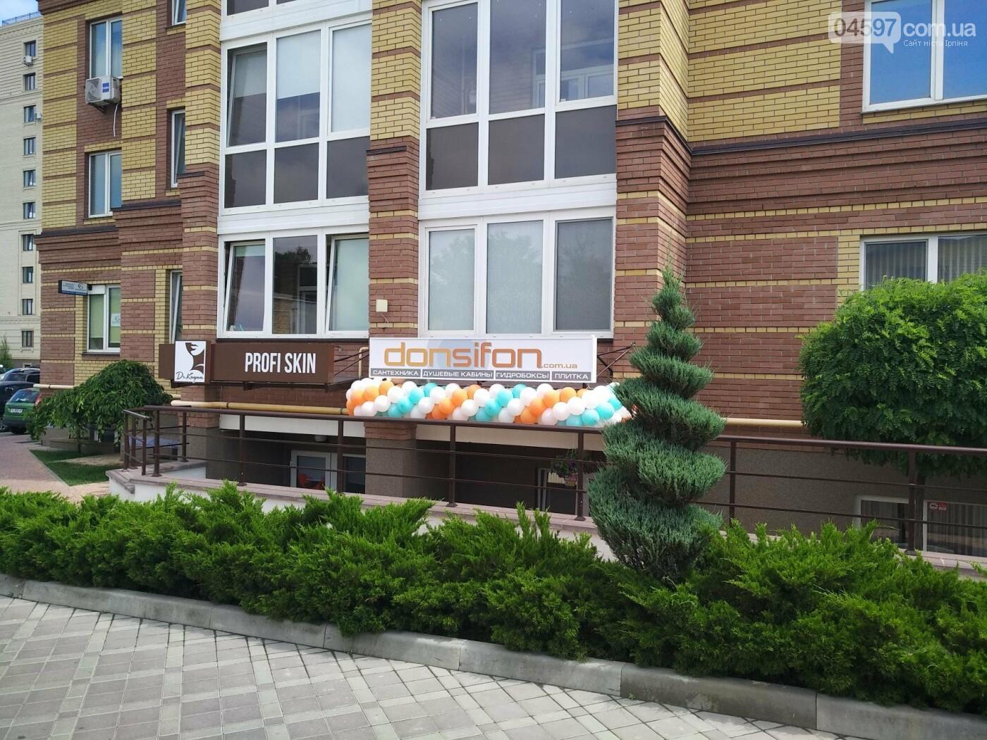 DonSifon - якісна сантехніка та кахель в Ірпені, фото-1