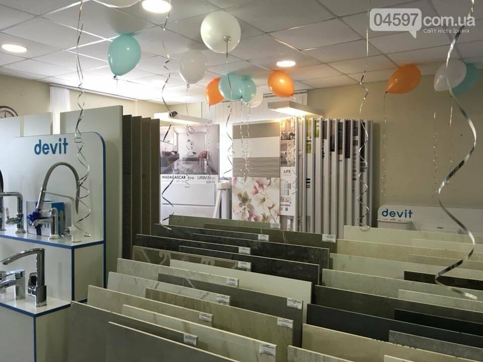 DonSifon - якісна сантехніка та кахель в Ірпені, фото-3