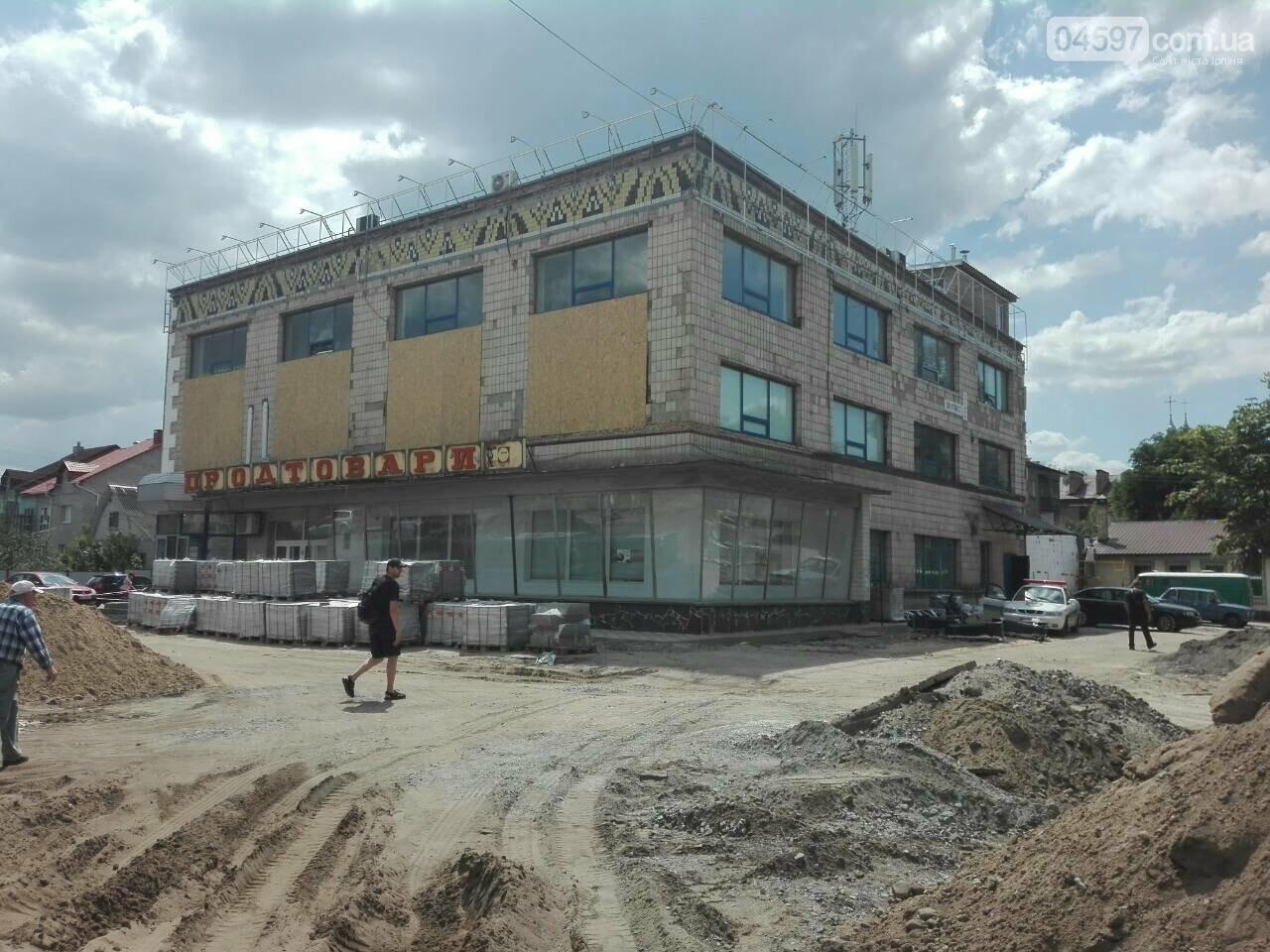 Еко-маркет та Дім доргівлі змінють фасад (Фотозвіт), фото-1