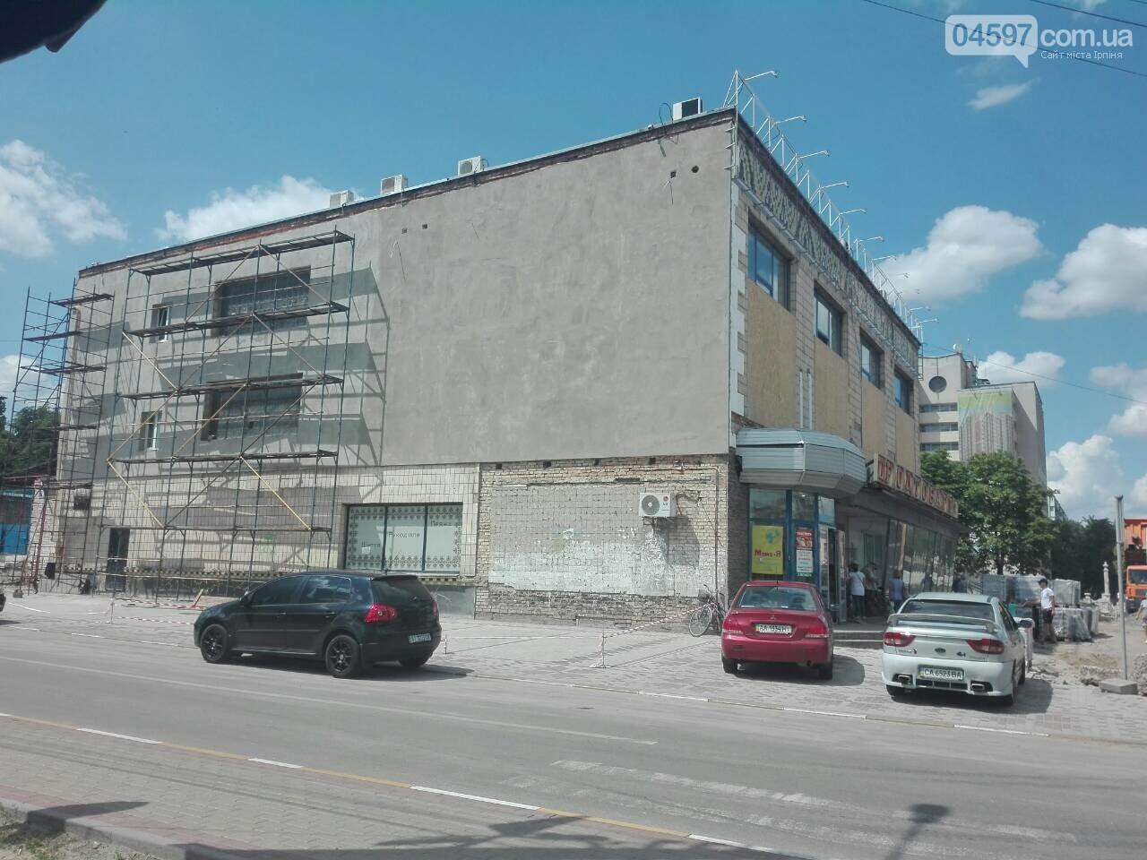 Еко-маркет та Дім доргівлі змінють фасад (Фотозвіт), фото-4