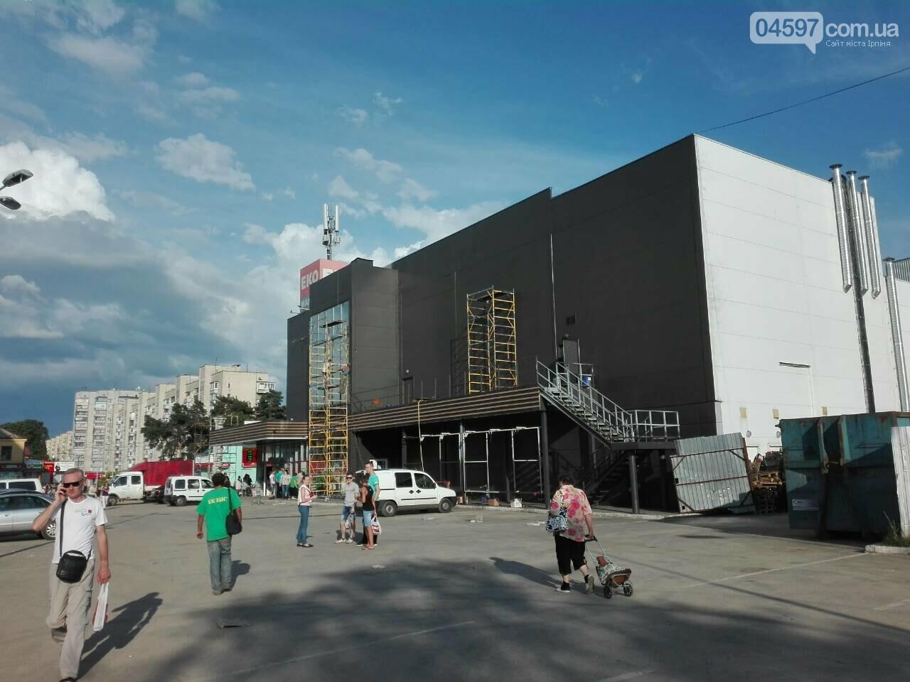 Еко-маркет та Дім доргівлі змінють фасад (Фотозвіт), фото-7
