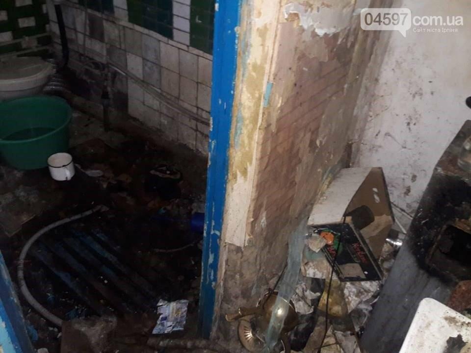 У Приірпінні виявлено залишених напризволяще дошкільнят, фото-3