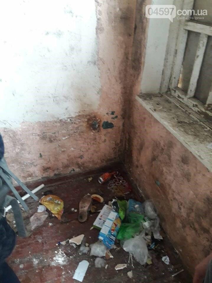 У Приірпінні виявлено залишених напризволяще дошкільнят, фото-4