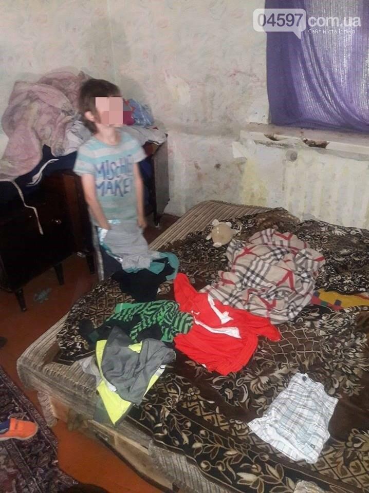 У Приірпінні виявлено залишених напризволяще дошкільнят, фото-6