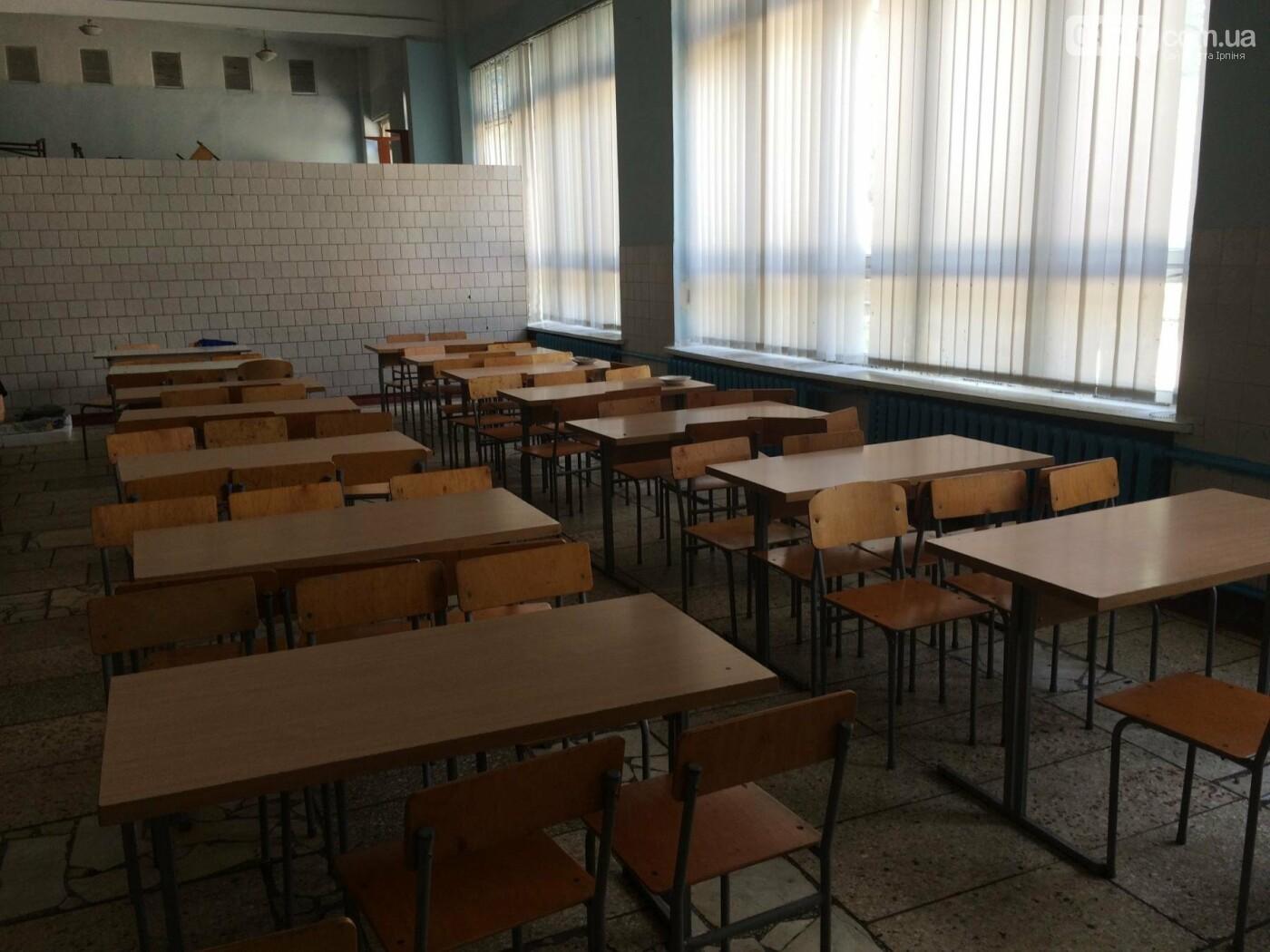 Як виглядатиме їдальня в 17 школі після реконструкції, фото-4