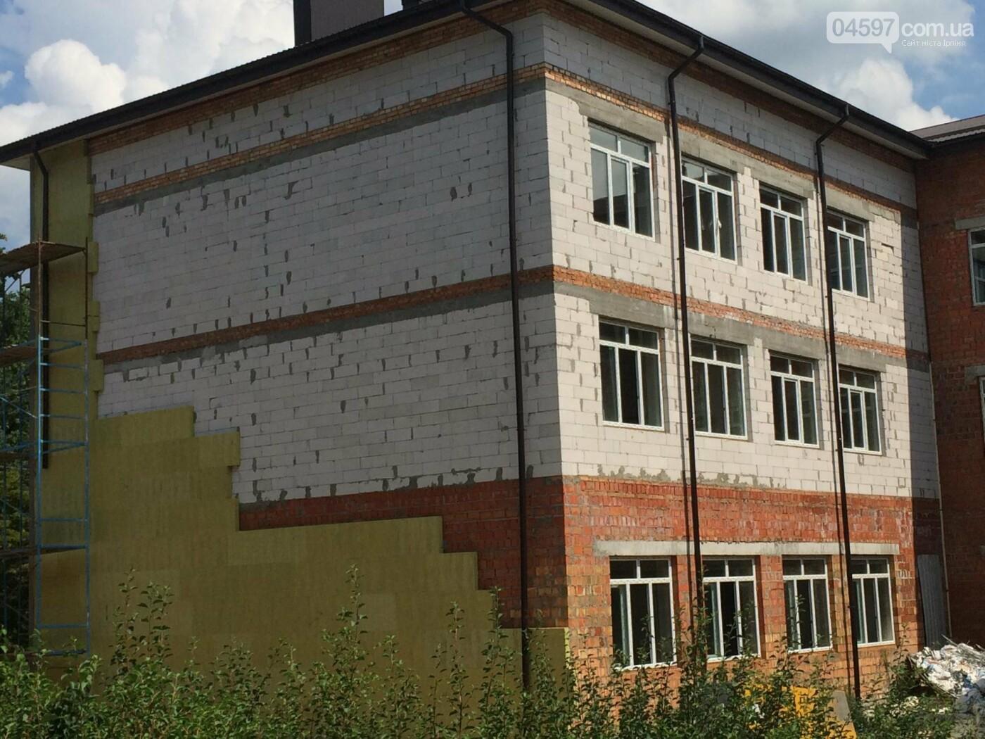 Як виглядатиме їдальня в 17 школі після реконструкції, фото-9