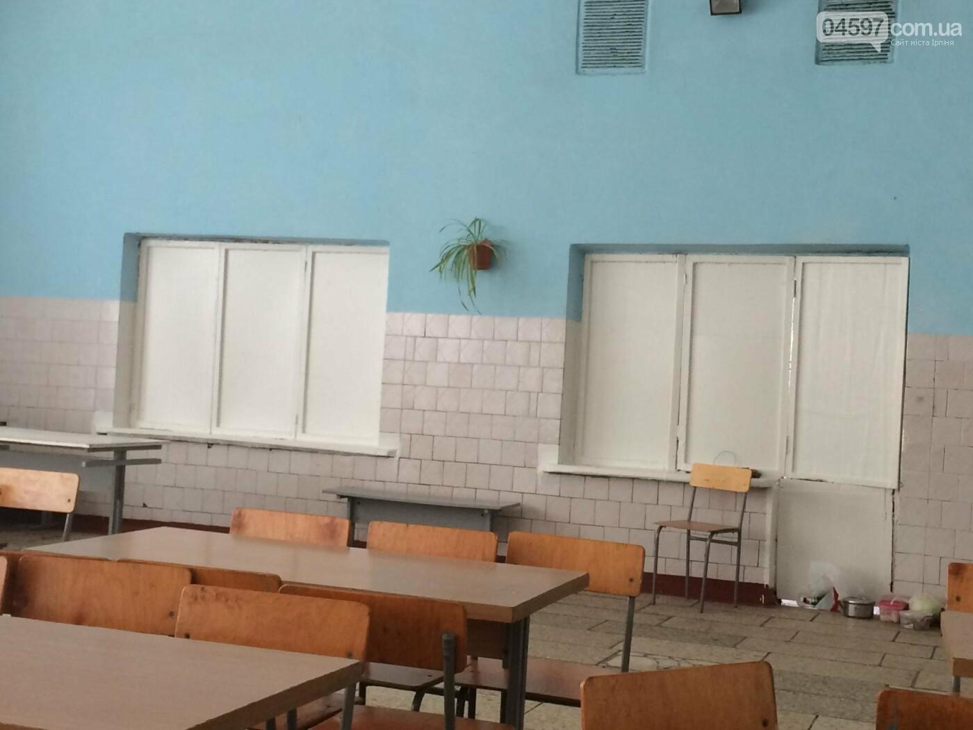 Як виглядатиме їдальня в 17 школі після реконструкції, фото-3