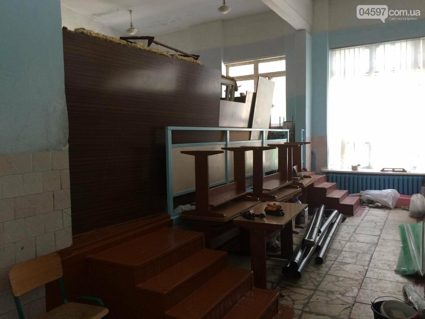 Як виглядатиме їдальня в 17 школі після реконструкції, фото-8