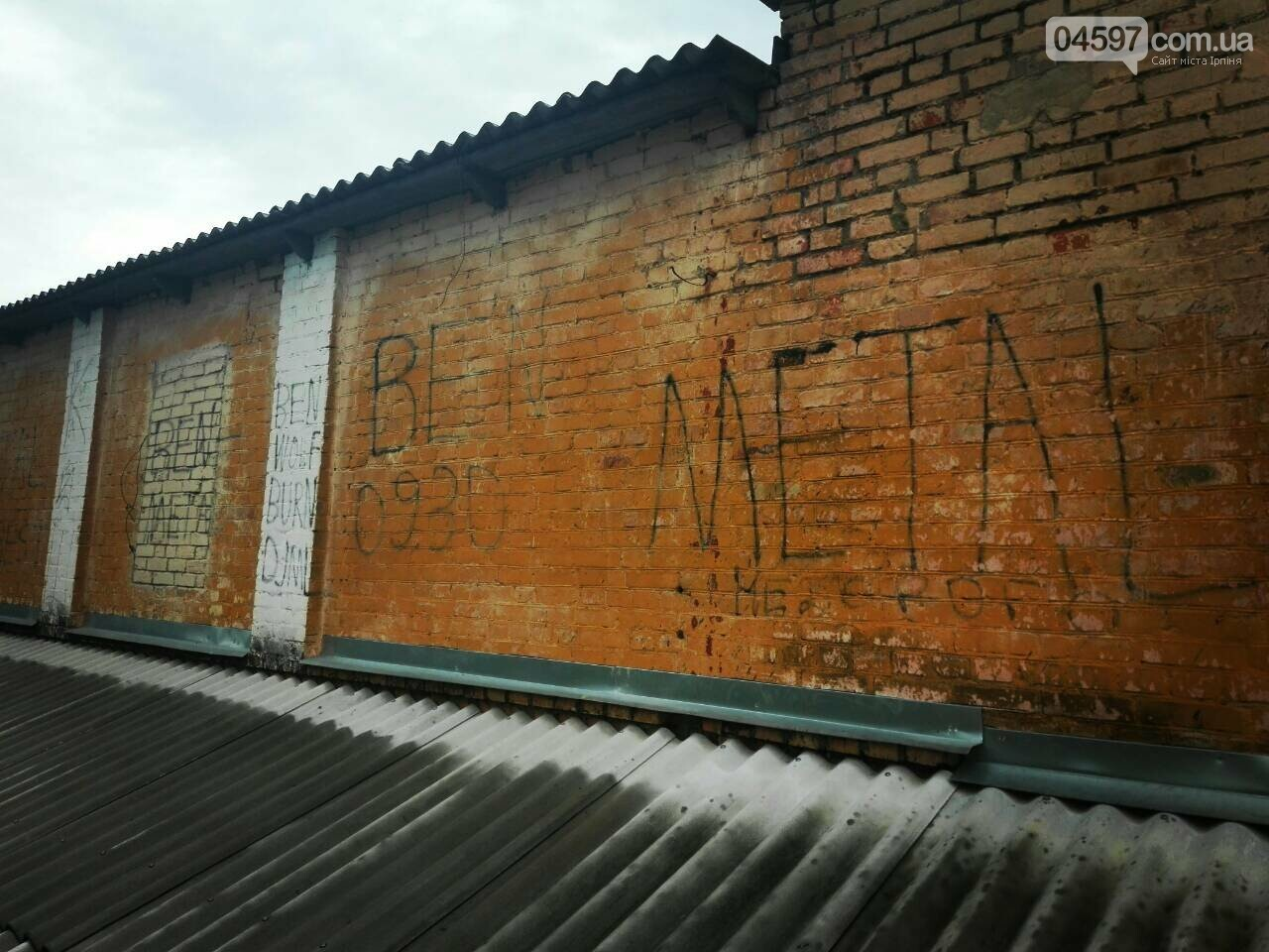 Міський будинок культури ГДК знаходиться в жахливому стані (Фото), фото-7