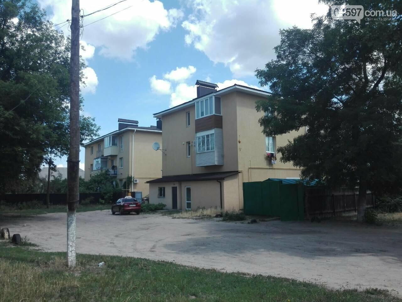 Міський будинок культури ГДК знаходиться в жахливому стані (Фото), фото-2