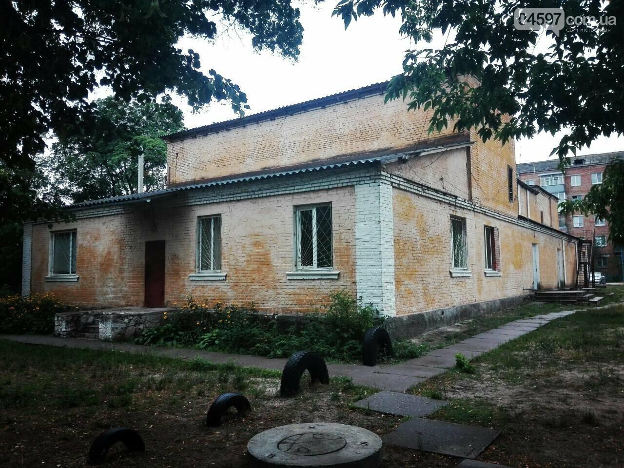 Міський будинок культури ГДК знаходиться в жахливому стані (Фото), фото-10