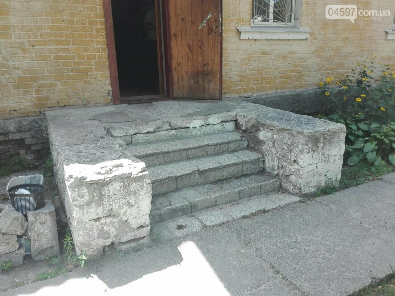 Міський будинок культури ГДК знаходиться в жахливому стані (Фото), фото-13