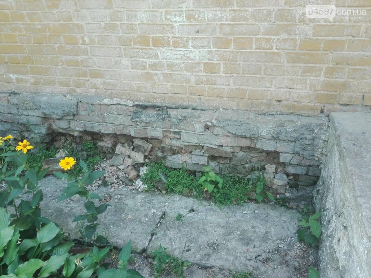 Міський будинок культури ГДК знаходиться в жахливому стані (Фото), фото-12