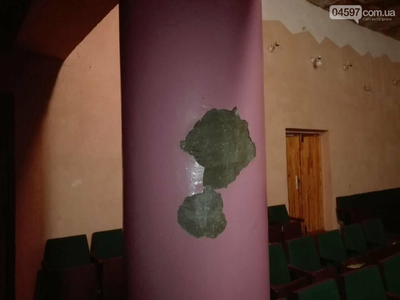 Міський будинок культури ГДК знаходиться в жахливому стані (Фото), фото-16