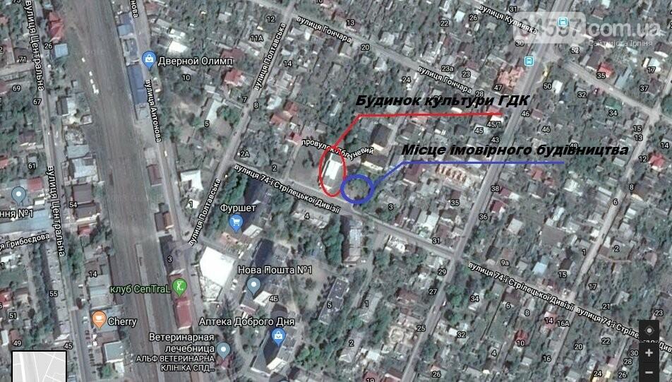 Міський будинок культури ГДК знаходиться в жахливому стані (Фото), фото-1