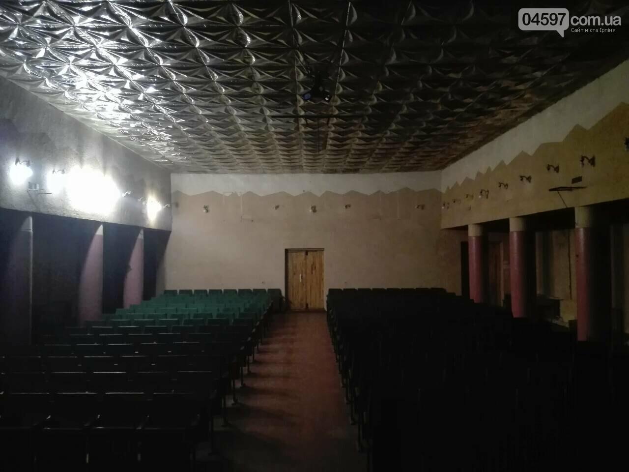 Міський будинок культури ГДК знаходиться в жахливому стані (Фото), фото-15