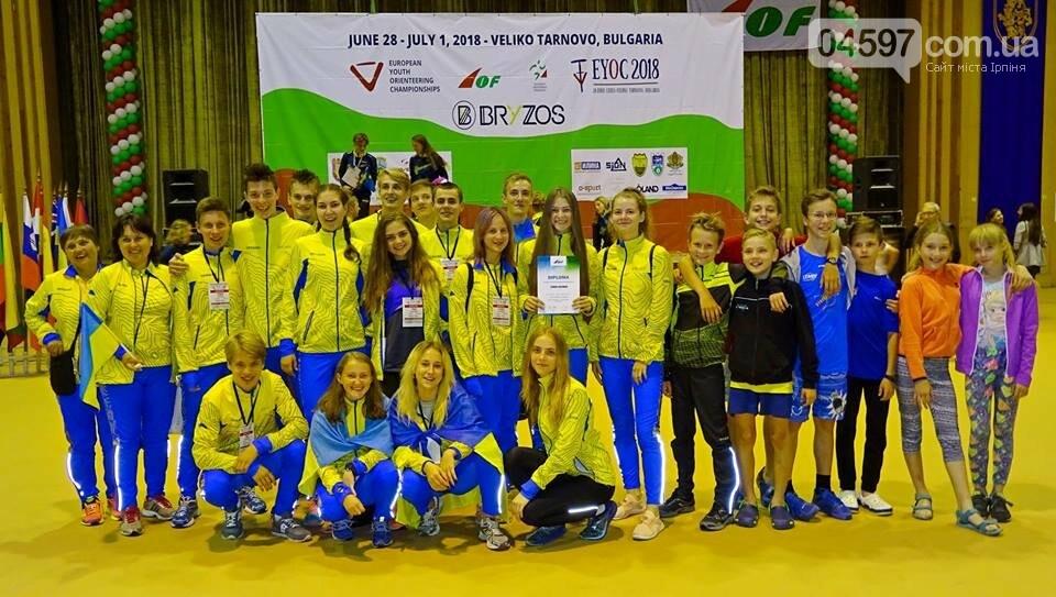 Ірпінці стали призерами міжнародних змагань зі спортивного орієнтування, фото-1