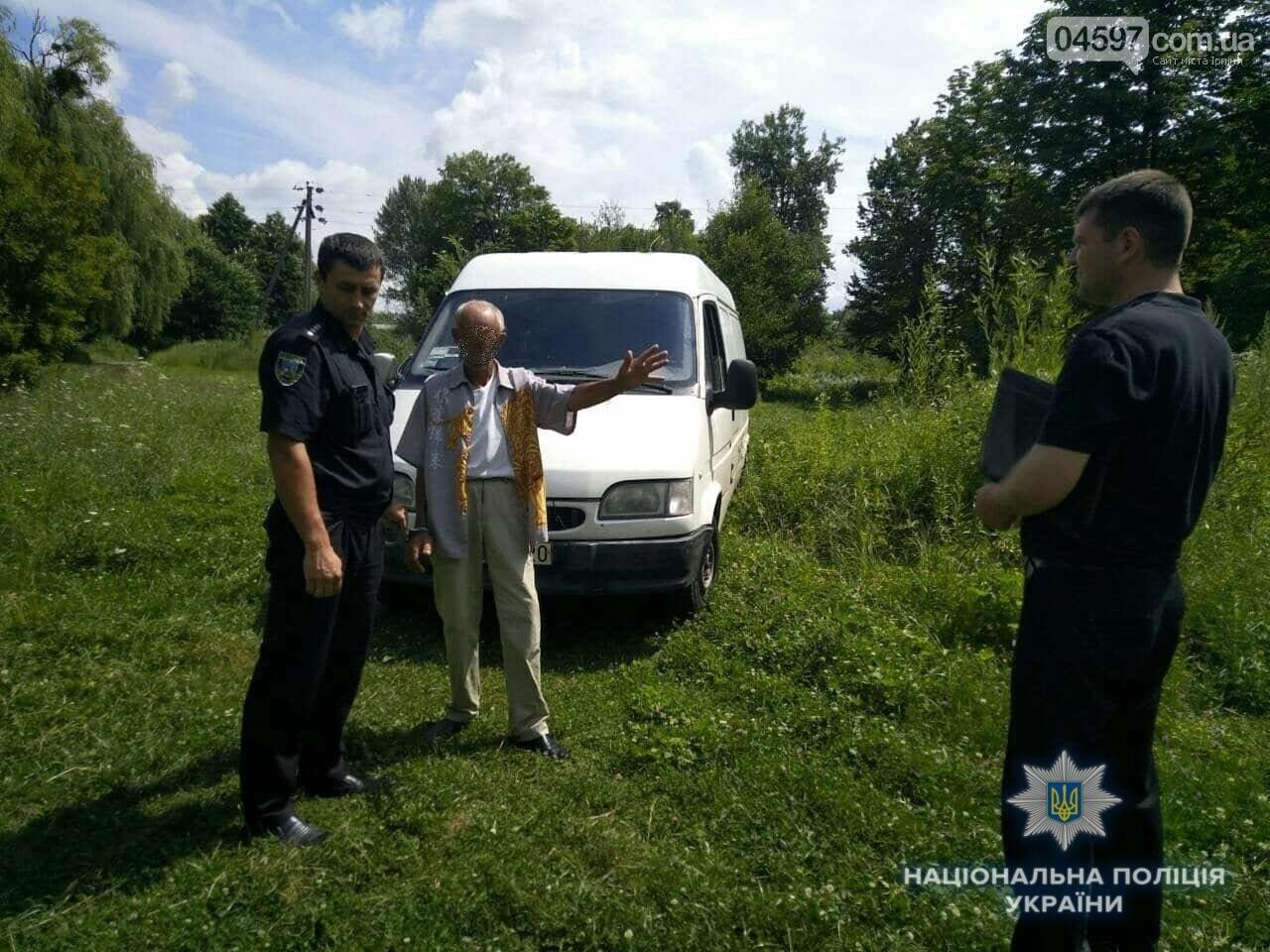 Поліцейські Київщини за «гарячим слідом» затримали автокрадія, фото-1