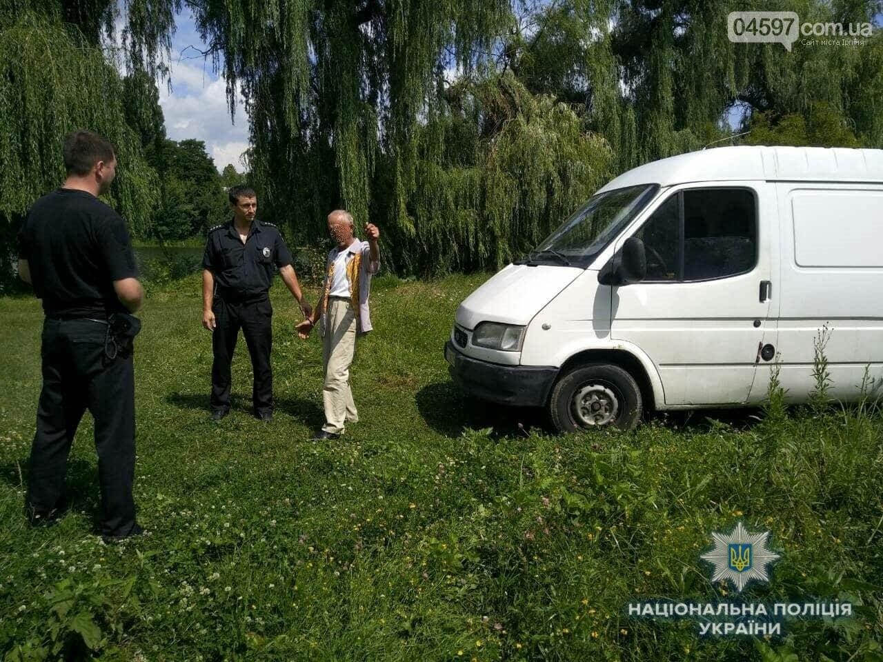 Поліцейські Київщини за «гарячим слідом» затримали автокрадія, фото-2