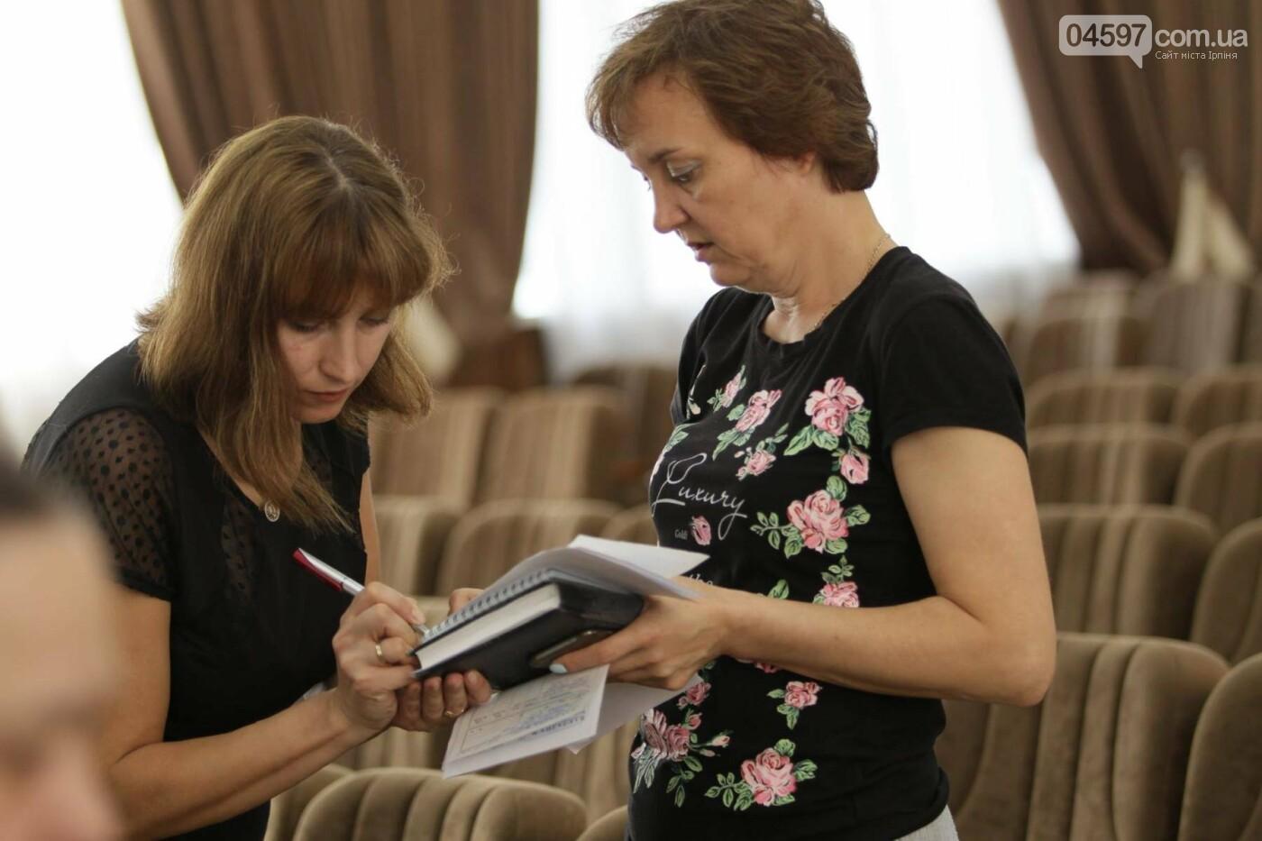 В Ірпені обговорили стан проходження медичної реформи, фото-2