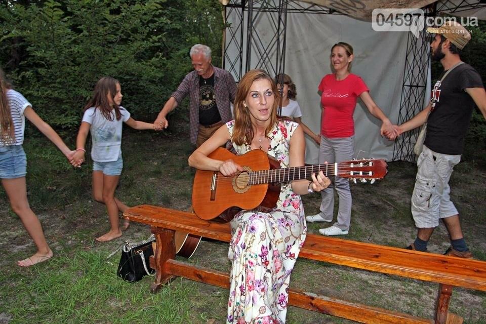 Слідами поетично-бардівського фестивалю в Ірпені, фото-1