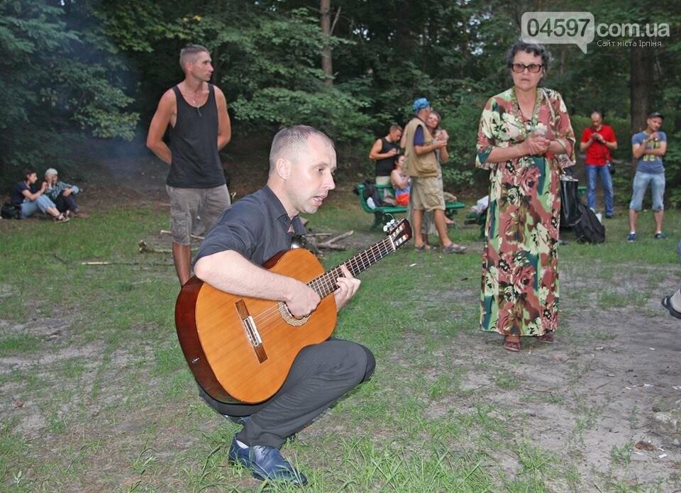 Слідами поетично-бардівського фестивалю в Ірпені, фото-3