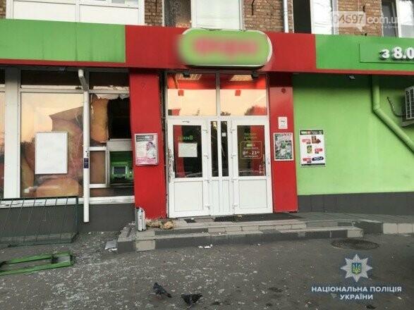 Під Києвом невідомі підірвали банкомат, фото-1