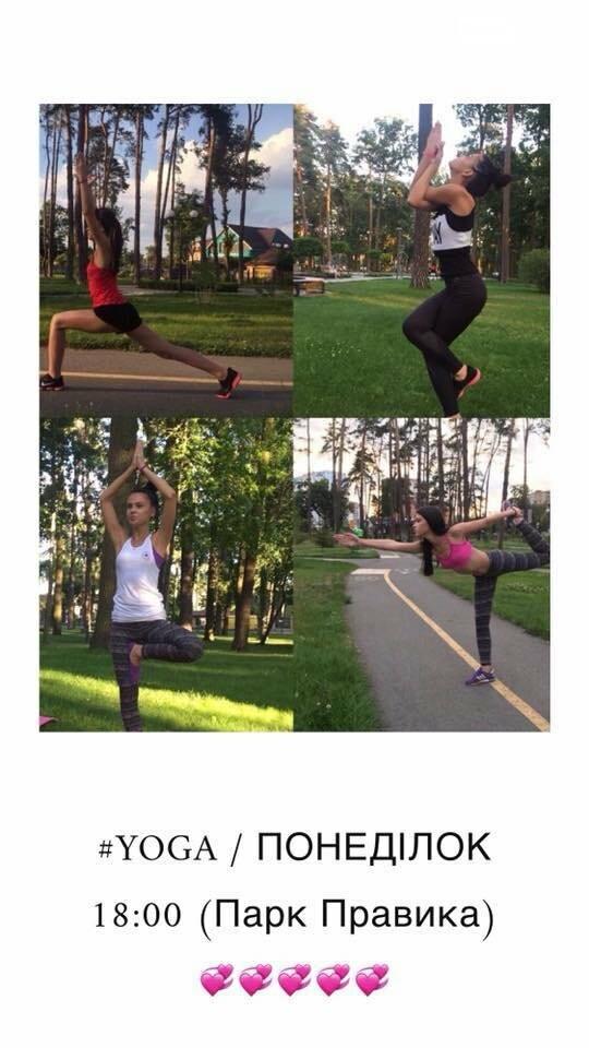 6 серпня в парку Правика безкоштовне тренування з йоги - не пропустіть!, фото-6