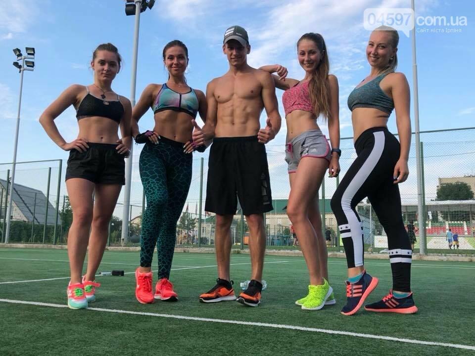 6 серпня в парку Правика безкоштовне тренування з йоги - не пропустіть!, фото-1