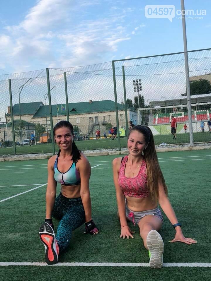 6 серпня в парку Правика безкоштовне тренування з йоги - не пропустіть!, фото-2
