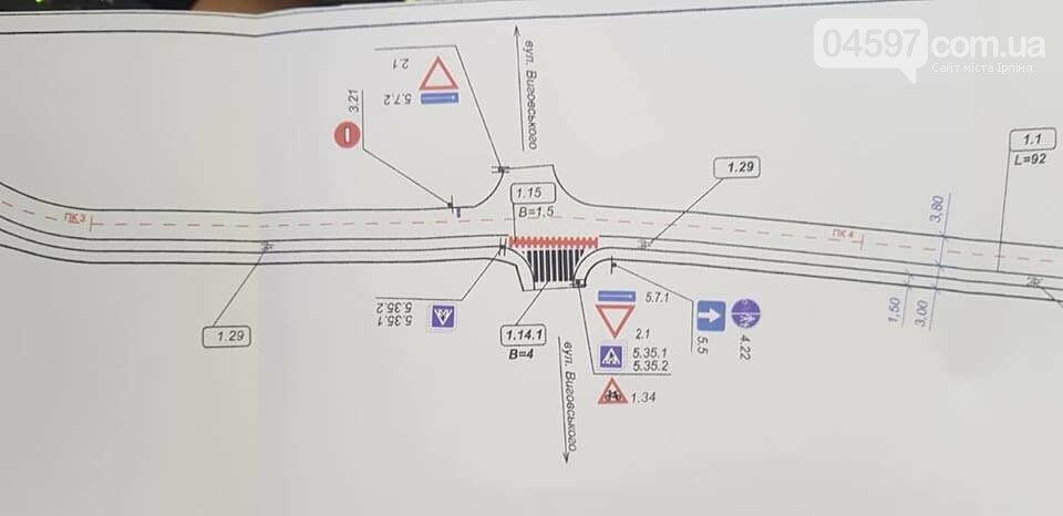 Увага водіям: зміна руху по вул. Мечнікова, фото-2