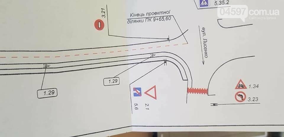 Увага водіям: зміна руху по вул. Мечнікова, фото-4