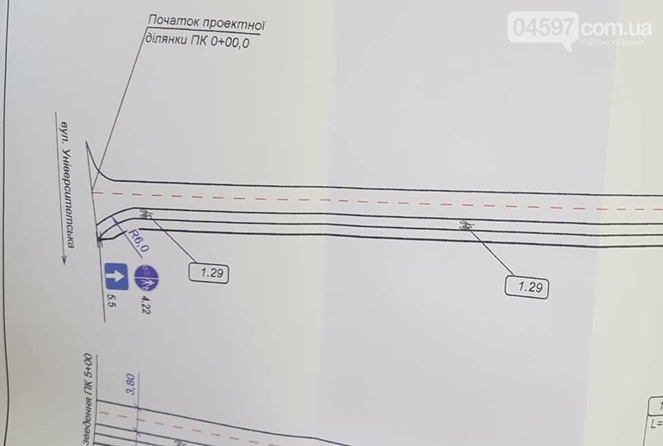 Увага водіям: зміна руху по вул. Мечнікова, фото-1
