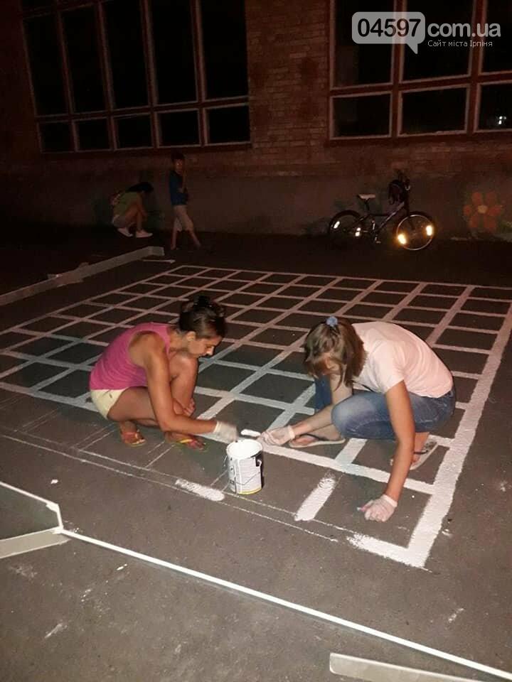 В 17 школі батьки і діти розмальовують подвір'я , фото-2