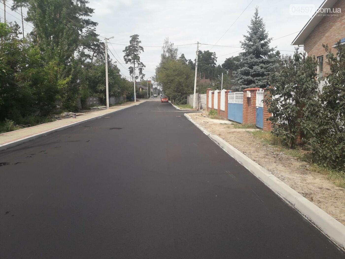 Вулиця Українська - з новим асфальтним покриттям, фото-1