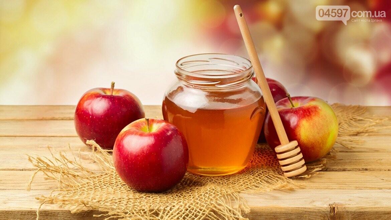 Яблучний Спас: традиції та історія свята, фото-1