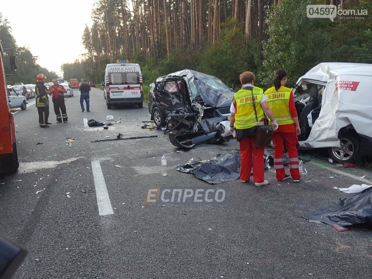 Смертельна ДТП на Новоірпінській трасі: 4 загиблих, 3 постраждалих, фото-5