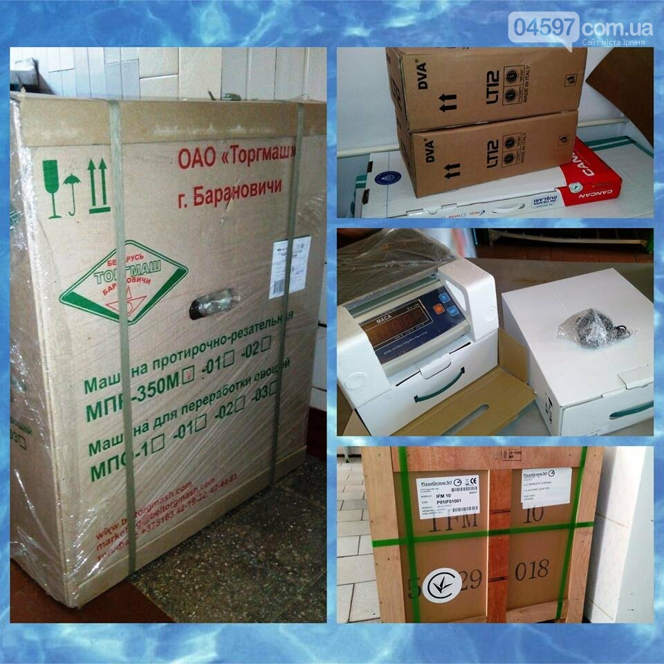 Відеокамери та нове обладнання встановили в шкільних їдальнях Ірпеня, фото-2