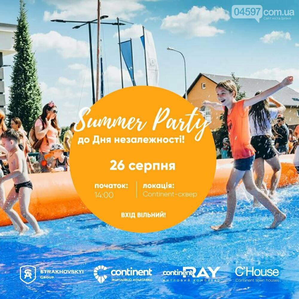 Continent запрошує на драйвову SUMMER PARTY , фото-1