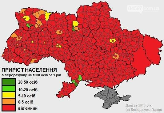 Ірпінь лідирує в Україні за відносним приростом населення, фото-1