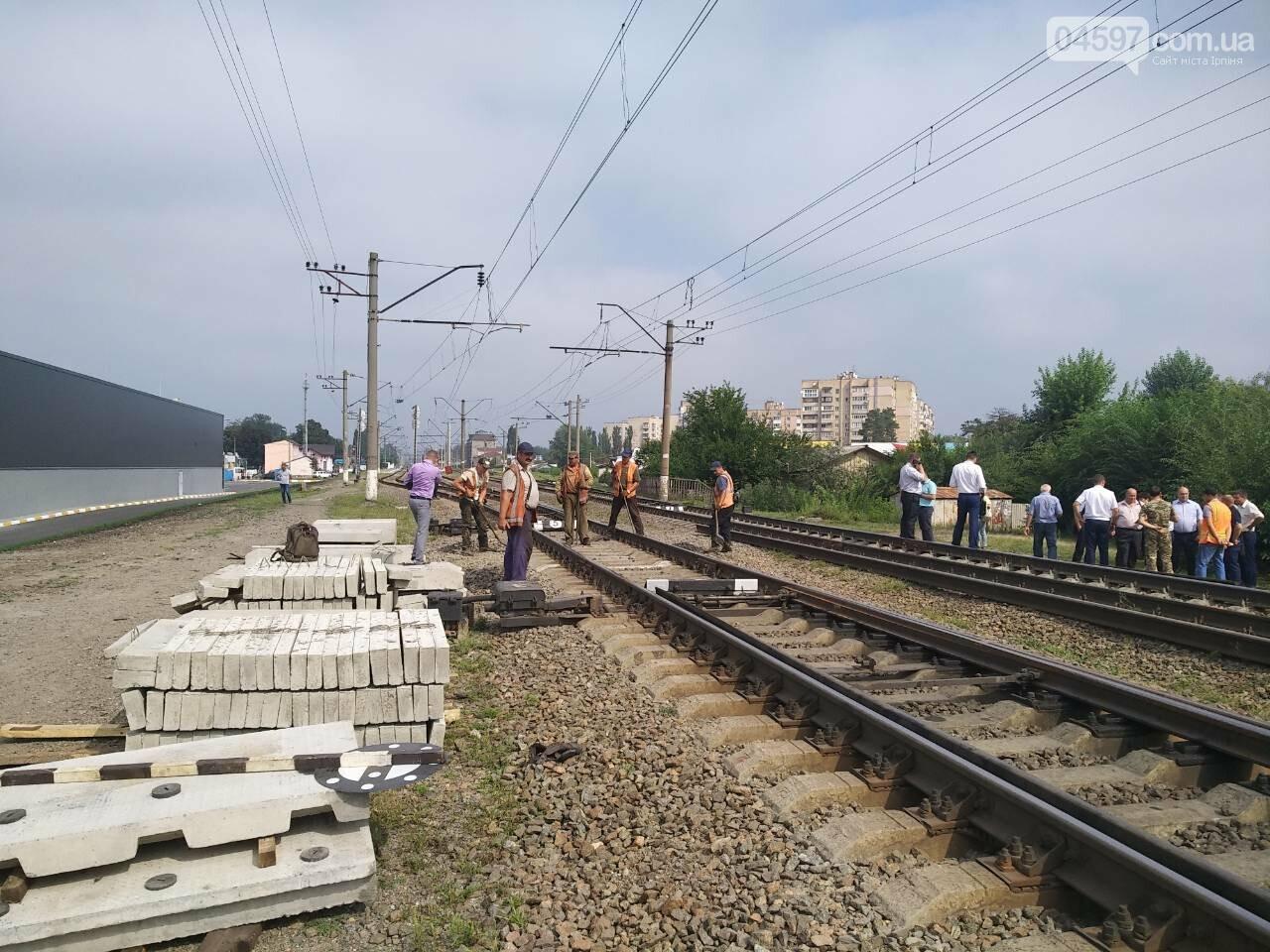 В Ірпені розпочали облаштування наземного переходу через залізничні колії, фото-3