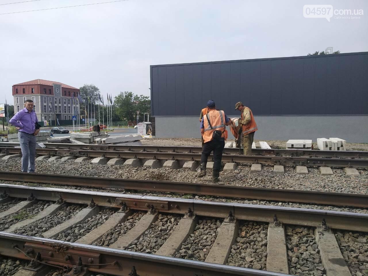 В Ірпені розпочали облаштування наземного переходу через залізничні колії, фото-1