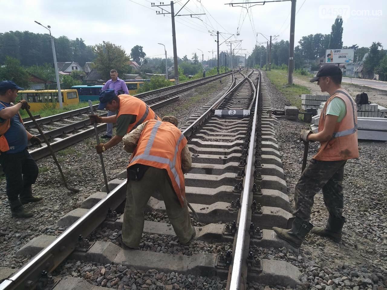 В Ірпені розпочали облаштування наземного переходу через залізничні колії, фото-4
