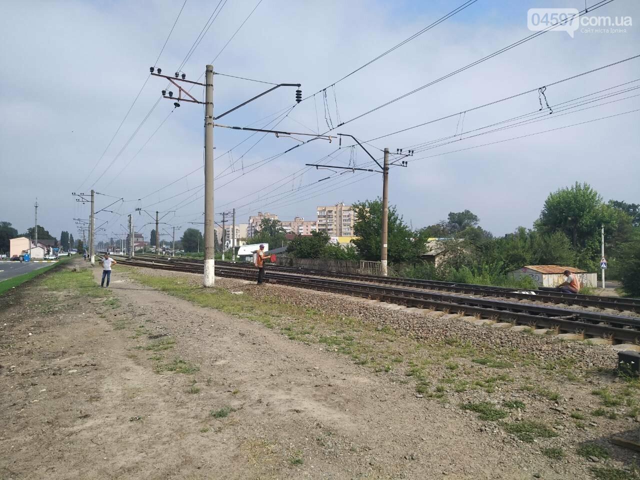 В Ірпені розпочали облаштування наземного переходу через залізничні колії, фото-5