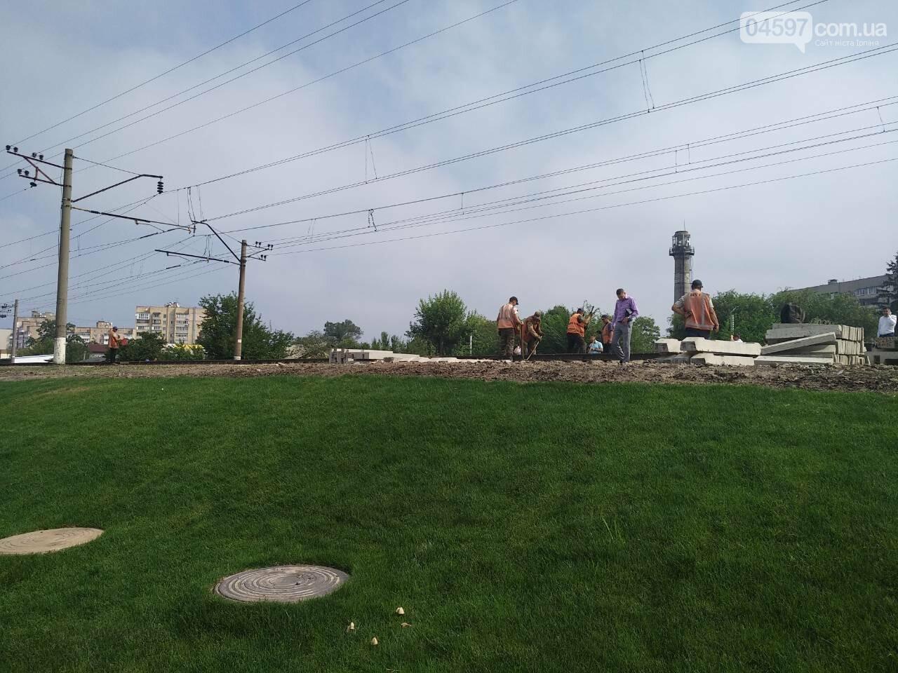 В Ірпені розпочали облаштування наземного переходу через залізничні колії, фото-2